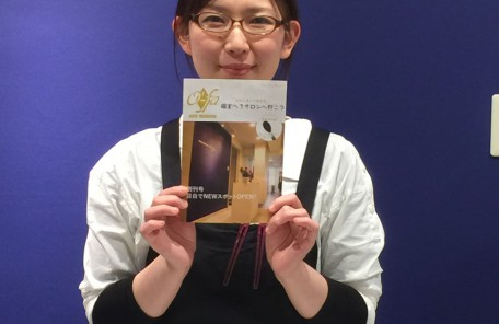 オーファマガジン創刊号の写真